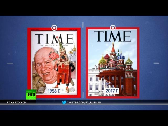 Кризис жанра в попытках дискредитировать Россию западные СМИ прибегают к приёмам столетней давности