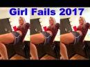 Girl Fails 2017- Приколы с ДЕВУШКАМИ