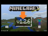 Вышла новая версия Minecraft (Bedrock) - 1.2.6.60 РЕЛИЗ и ВЗЛОМАННАЯ ВЕРСИИ
