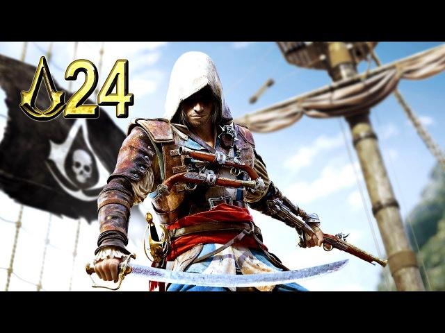 Assassin`s Creed™: Black Flag ► Обсерватория ► Прохождение 24