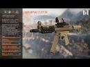 H K MP5A5 Custom➤Обзор➤Warface➤Tavor CTAR-21 - будет ваншотить?