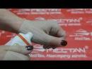Крем активатор движений при артритах и болях в суставах Indo Medica от МейТан