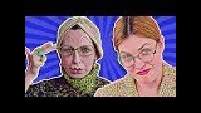 ТРУМ ТРУМ 15 пранков и лайфхаков для школы Реакция Мадам Ирмы