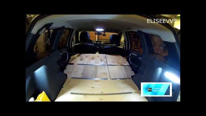 новый пол в багажник рено дастер с раскладным спальным местом