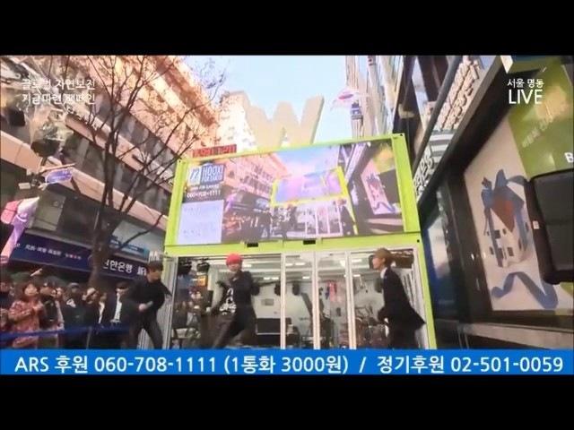 제이피스(J-Peace )지온.희민.승후 -글로벌자연보전 72시간 생방송. . 빅뱅-판타스틱베