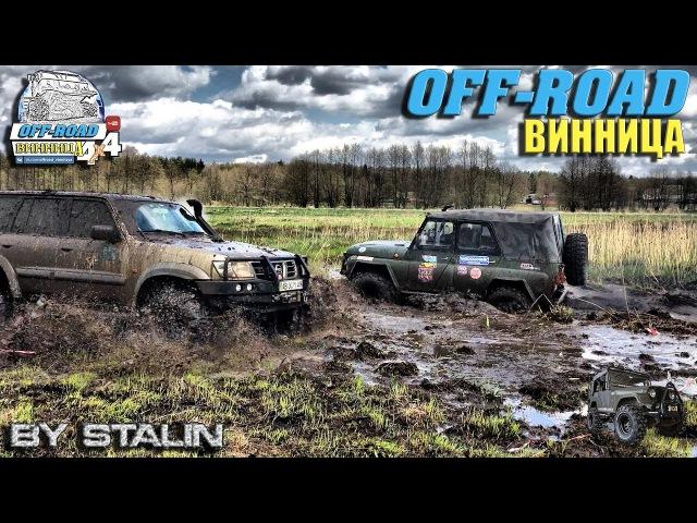Off-road - 322 Когда скучно дома (Patrol, L200, НИВА, УАЗ-469, Feroza, Rubicon, Discovery)