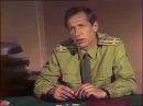Следствие ведут Знатоки Дело №16 1 часть 1971-2003 DVDRip