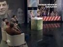 НТВ Последнее слово Влюблённые палачи Никита Тихонов и Евгения Хасис 18 06 2011