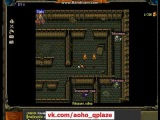 Не большая помощь в поиске Миноса и Гиперона Age of Heroes Online - аохо fans