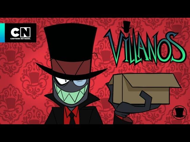 Los casos perdidos de Boxmore Villanos Cartoon Network