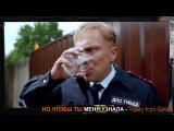 A- Dessa- Стас Костюшкин Караочен(пародия)