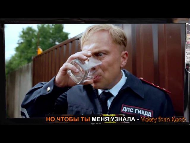 A- Dessa- Стас Костюшкин – Караочен(пародия)