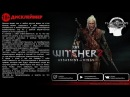 🔞The Witcher 2: Assassins of Kings (07) Прощай, Флотзам!