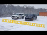 Toyota LC 200 VS Land Rover D5
