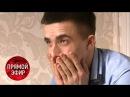 Насильник Шурыгиной снова лишен свободы! Прямой эфир. Андрей Малахов трансляция...