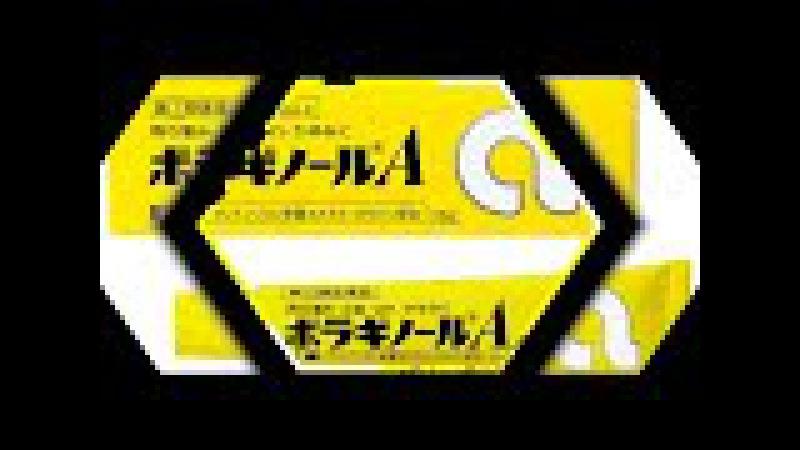 Hướng dẫn sử dụng Gel bôi trĩ Nhật Bản công hiệu nhất
