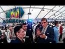 Международный финансовый форум Холдинга Кэшбери . AlekZ в Пиджаке.