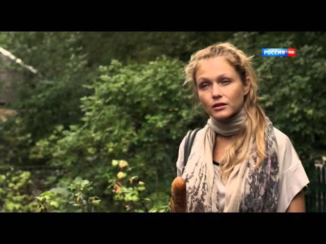 Невероятные приключения Алины (3 серия) 2014, приключения, фильм, сериал
