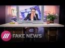 FAKE NEWS 5: все фейки президентских выборов