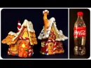 ❣DIY Christmas Fairy House Recycling a Plastic Bottle❣