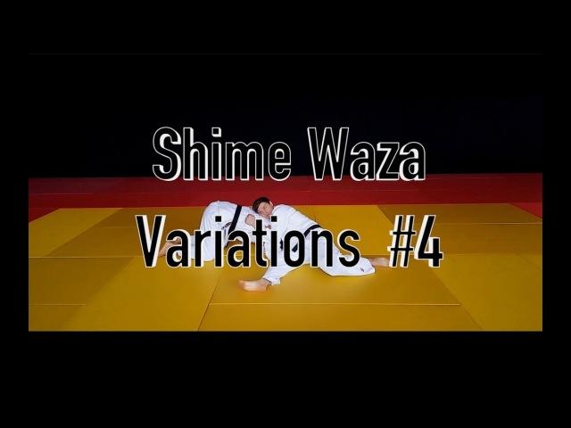 Shime Waza Variations 4. Техника удушения