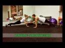 Парные Упражнения. 10 Вариаций