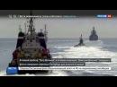 Новости на «Россия 24» • Сезон • Черная махина Северного флота по пути на парад поразила европейцев