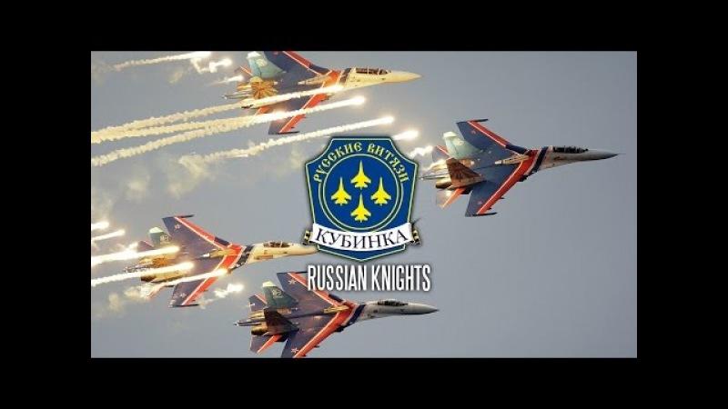 Russian Knights Promo Film (2016)