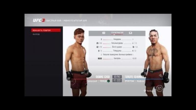 JFL 4 FEATHERWEIGHT Teruto Ishihara Rus8sian vs Dooho Choi psmansion4