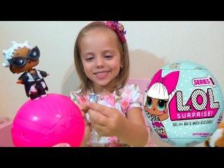 Кукла ЛОЛ Surprise LOL Сюрпризы для девочек Распаковка новых игрушек Видео для детей перезалив