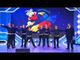 КВН Морская академия - КиВиН 2018 Отборочный фестиваль в Сочи