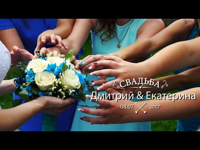 Ю.Ясько(videoYasko) Свадьба в Турочаке!