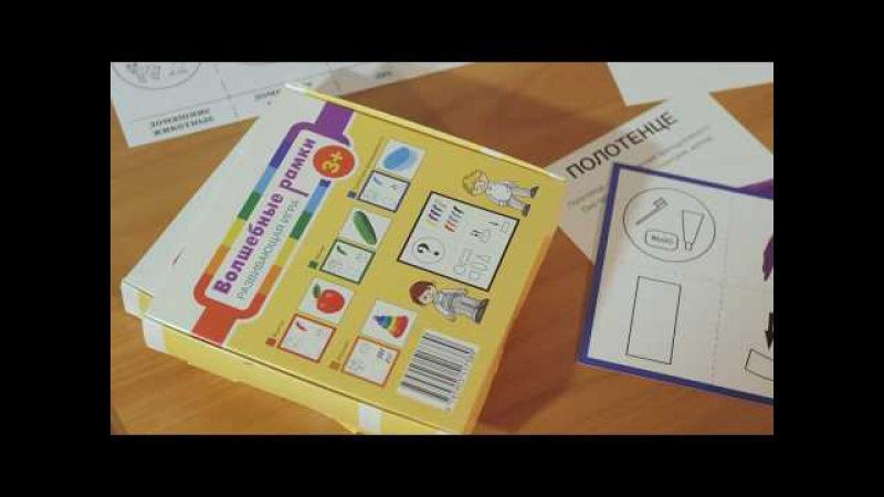 Система коррекционной работы с неговорящими детьми