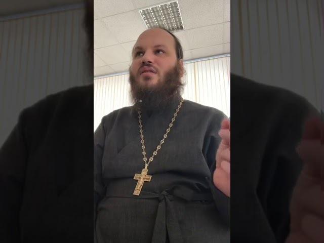 Евангелие от Матфея 11 глава (часть 2)