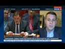 Новости на Россия 24 Сафронков доклад комиссий ООН и ОЗХО глубоко разочаровывает