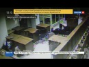 Новости на «Россия 24» • Плюс адвокат со стулом новое видео перестрелки в суде с бандой ГТА