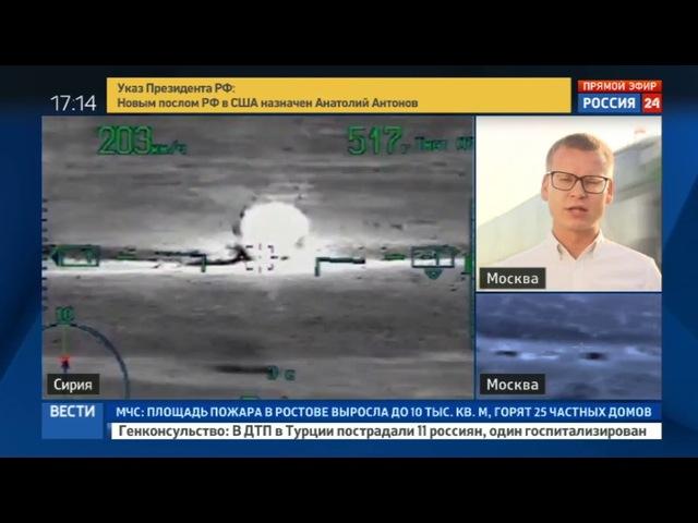 Новости на «Россия 24» • Генштаб: Алеппо очищено от террористов