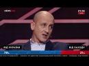 Откровения экс-спикера АТО: почему не был уничтожен Гиркин и занижались потери на Донбассе 13.12.17