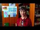 Сказку Алиса в стране чудес теперь можно прочитать и на шорском языке
