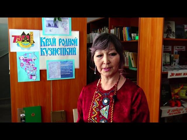 Сказку «Алиса в стране чудес» теперь можно прочитать и на шорском языке