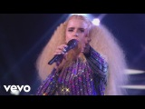 Paloma Faith Crybaby (Live from the BRITs Nominations Show 2018).