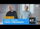 Ремонт квартиры по дизайн проекту Промежуточное видео Краснодар ЖК Синема