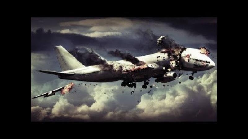 Самые крупные авиакатастрофы ТОП 10 Боинг самолёт крушение Boeing Токио Нью-Йорк Париж Донецк ИЛ DC