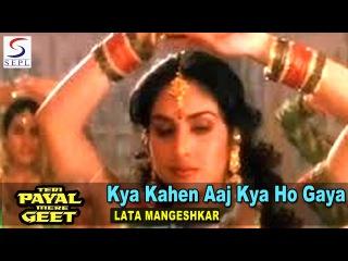 Kya Kahain Aaj - Lata Mangeshkar @ Teri Payal Mere Geet - Govinda, Meenakshi Sheshadri