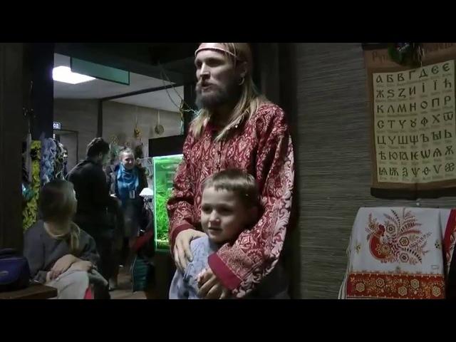 Воспитание детей по Сказочной Методике(1 часть). Ведает Иван Царевич.