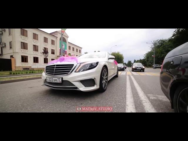 Свадьба в Чечне колонна в банкет 2017 год