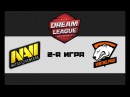 NaVi vs VP 2 bo3 DreamLeague 8, 01.12.17