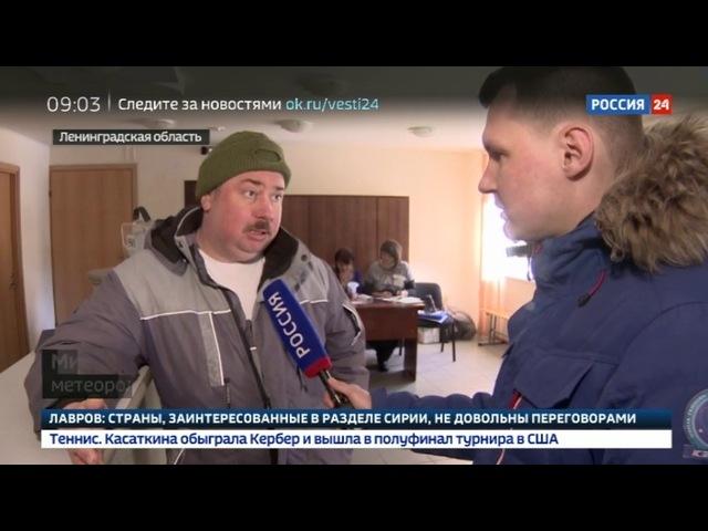 Новости на «Россия 24» • Завершаются досрочные выборы: они прошли на метеостанциях, в воинских частях и охотничьи стойбищах