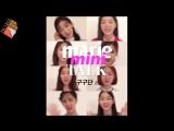 [RUS SUB] 171115 Gugudan Marie Claire Mini Talk