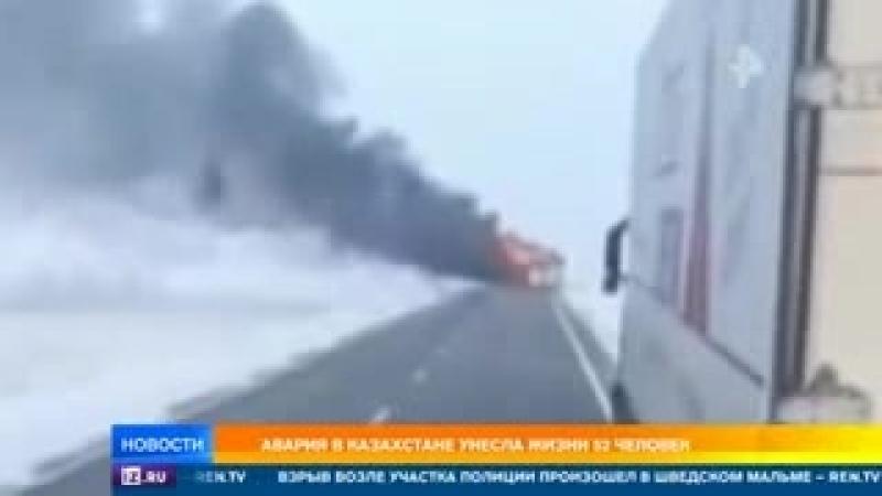 Автобус в Казахстане, где погибли 52 человека, сгорел из-за драки_low.mp4